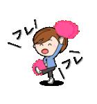 スポーツ応援ママ☆2(個別スタンプ:12)