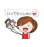 スポーツ応援ママ☆2(個別スタンプ:15)