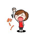 スポーツ応援ママ☆2(個別スタンプ:19)