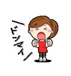 スポーツ応援ママ☆2(個別スタンプ:20)