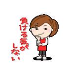 スポーツ応援ママ☆2(個別スタンプ:21)