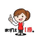 スポーツ応援ママ☆2(個別スタンプ:22)