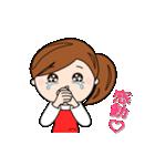 スポーツ応援ママ☆2(個別スタンプ:25)