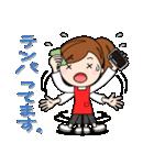 スポーツ応援ママ☆2(個別スタンプ:31)