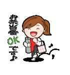 スポーツ応援ママ☆2(個別スタンプ:32)