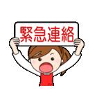 スポーツ応援ママ☆2(個別スタンプ:33)