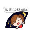 スポーツ応援ママ☆2(個別スタンプ:34)