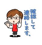 スポーツ応援ママ☆2(個別スタンプ:35)