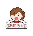 スポーツ応援ママ☆2(個別スタンプ:37)