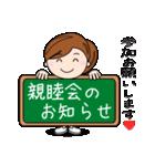 スポーツ応援ママ☆2(個別スタンプ:38)