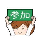 スポーツ応援ママ☆2(個別スタンプ:39)