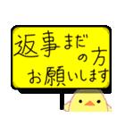 ひよこの幹事(敬語)(個別スタンプ:21)