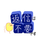 ひよこの幹事(敬語)(個別スタンプ:23)