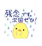 ひよこの幹事(敬語)(個別スタンプ:30)