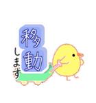 ひよこの幹事(敬語)(個別スタンプ:36)