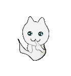 ねこだま(猫玉)(個別スタンプ:12)