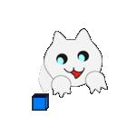 ねこだま(猫玉)(個別スタンプ:14)