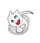 ねこだま(猫玉)(個別スタンプ:15)