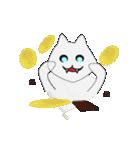 ねこだま(猫玉)(個別スタンプ:17)