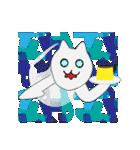 ねこだま(猫玉)(個別スタンプ:18)