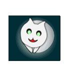 ねこだま(猫玉)(個別スタンプ:29)