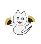 ねこだま(猫玉)(個別スタンプ:32)