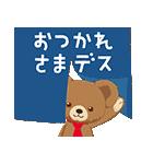 動く!ユニベアシティ(もっとキュート)(個別スタンプ:09)