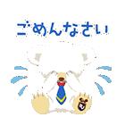 動く!ユニベアシティ(もっとキュート)(個別スタンプ:18)