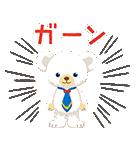 動く!ユニベアシティ(もっとキュート)(個別スタンプ:21)