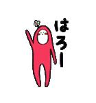 れんじゃー with コーギー(個別スタンプ:1)