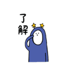 れんじゃー with コーギー(個別スタンプ:2)