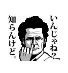 軽めのダンディー2(個別スタンプ:5)