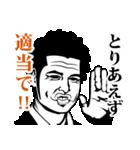 軽めのダンディー2(個別スタンプ:6)