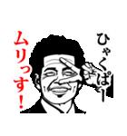 軽めのダンディー2(個別スタンプ:7)