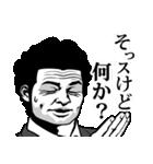 軽めのダンディー2(個別スタンプ:8)