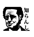 軽めのダンディー2(個別スタンプ:9)