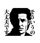 軽めのダンディー2(個別スタンプ:10)