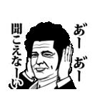 軽めのダンディー2(個別スタンプ:11)