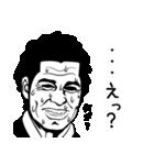 軽めのダンディー2(個別スタンプ:14)