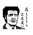 軽めのダンディー2(個別スタンプ:15)