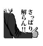 軽めのダンディー2(個別スタンプ:16)