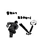 軽めのダンディー2(個別スタンプ:20)