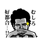 軽めのダンディー2(個別スタンプ:31)