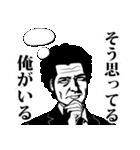 軽めのダンディー2(個別スタンプ:35)