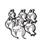 無限増殖中の月から来たウサギ with ブタ(個別スタンプ:04)