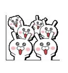 無限増殖中の月から来たウサギ with ブタ(個別スタンプ:06)