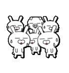 無限増殖中の月から来たウサギ with ブタ(個別スタンプ:07)