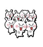 無限増殖中の月から来たウサギ with ブタ(個別スタンプ:08)