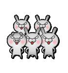 無限増殖中の月から来たウサギ with ブタ(個別スタンプ:09)