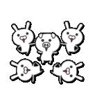 無限増殖中の月から来たウサギ with ブタ(個別スタンプ:14)